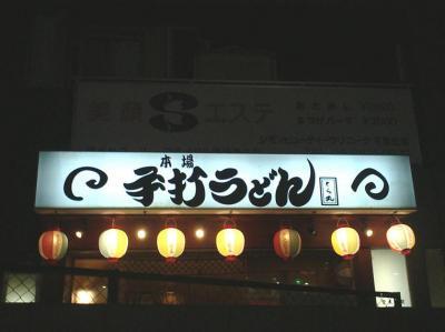 20061230111706.jpg