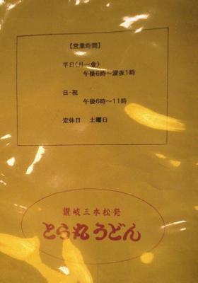 20061230111722.jpg