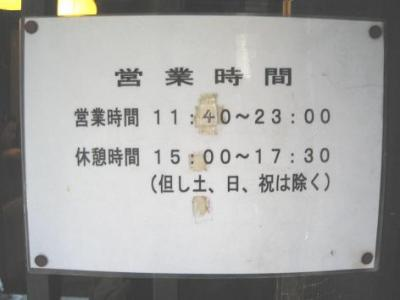 20070111235449.jpg