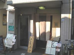 20070117215245.jpg
