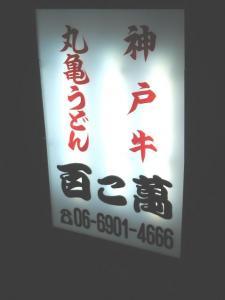 20070118193445.jpg