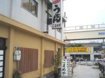 20070120111756.jpg
