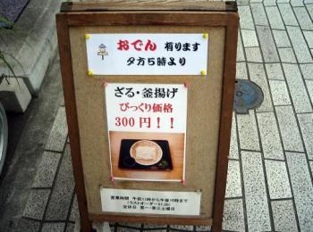 20070120111946.jpg