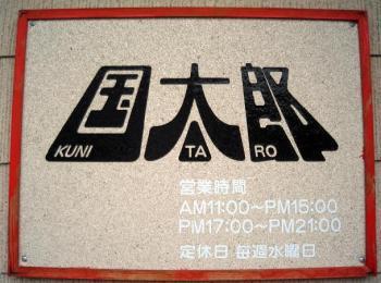 20070124195415.jpg