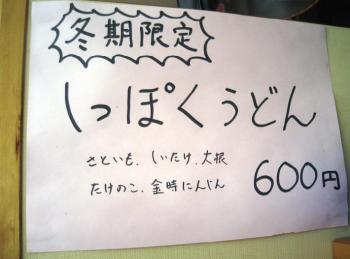 20070126230850.jpg