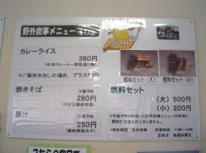 20070130152235.jpg