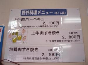 20070130152258.jpg