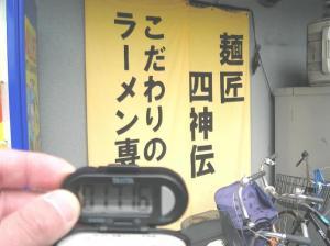 20070210163119.jpg