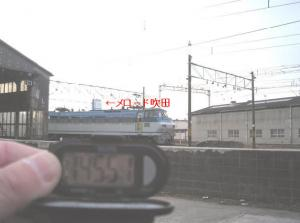 20070210163208.jpg