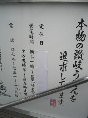 20070319225609.jpg