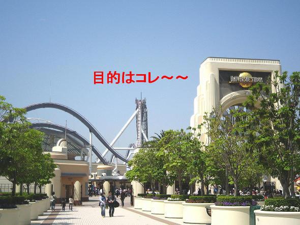 20070512185204.jpg