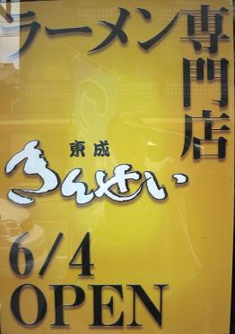 20070520190509.jpg