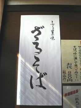 20070523214521.jpg