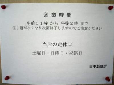 20070529081739.jpg