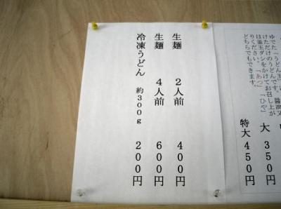20070529081917.jpg