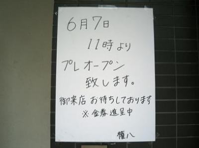 20070607210653.jpg