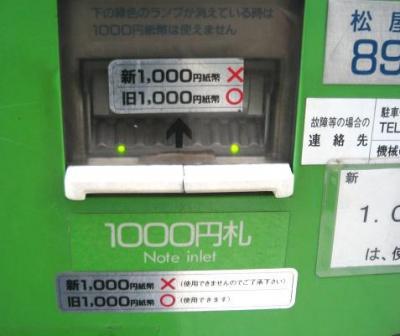 20070607210844.jpg