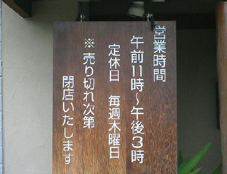 20070616103820.jpg