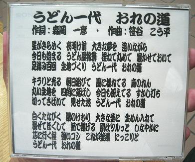 20070715144804.jpg