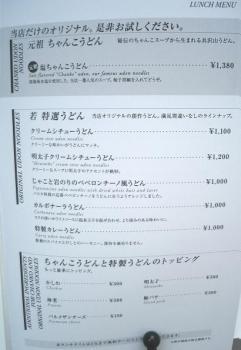 20070801180444.jpg