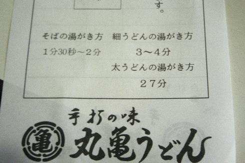 20070819214325.jpg