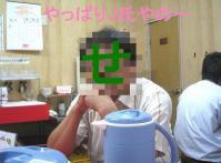 20070901184835.jpg