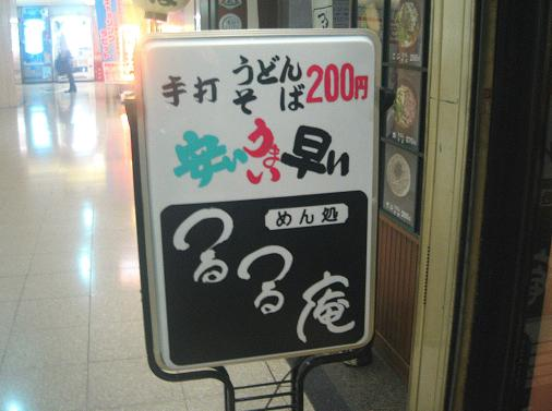 20071002221627.jpg