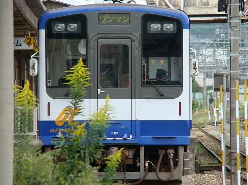 20071011231655.jpg