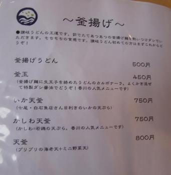 20071012080546.jpg