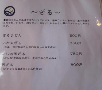 20071012080554.jpg
