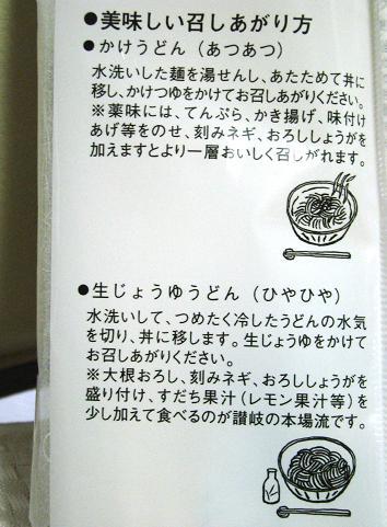 20071013180137.jpg
