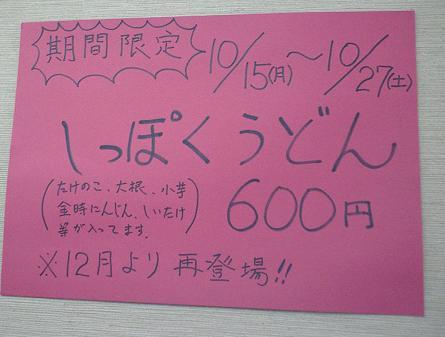 20071017133539.jpg