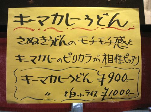 20071021153935.jpg
