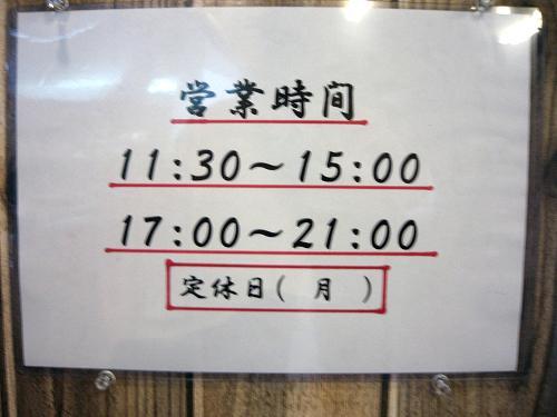 20071023232812.jpg