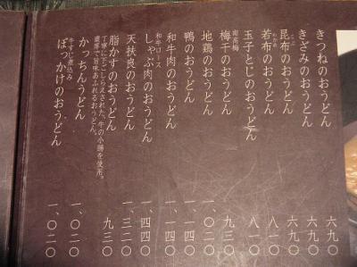 20071025073617.jpg