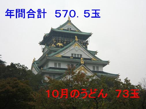 20071104150937.jpg
