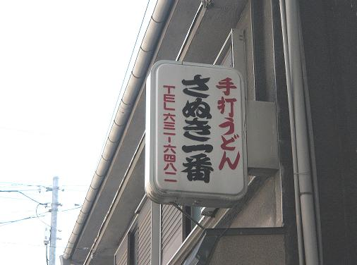 20071109233616.jpg