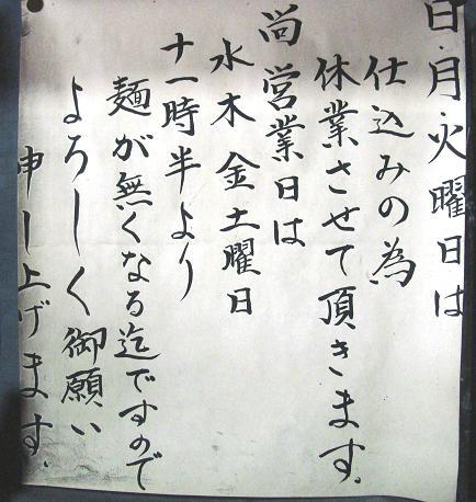 20071201203121.jpg