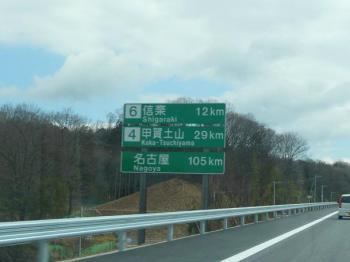 道路標識1