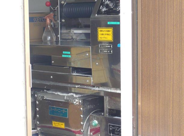 馳蔵製麺機
