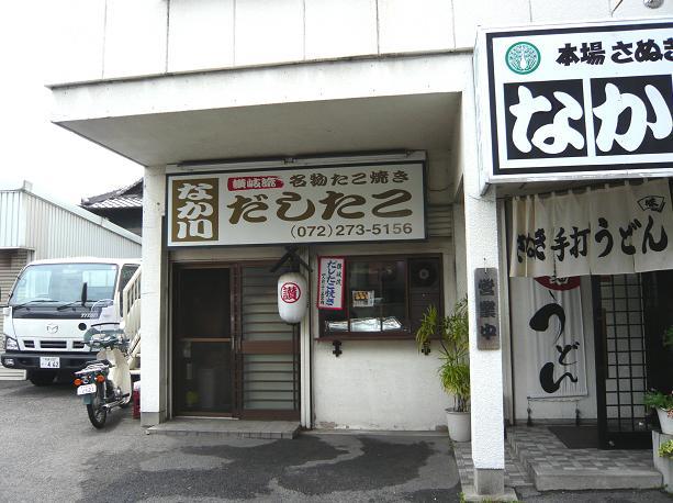 なか川店2