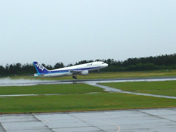 A320離陸