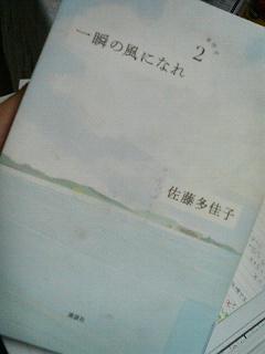20071031213301