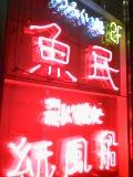 060722_200733.jpg