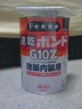 20070517002715