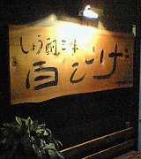 20051006125755.jpg