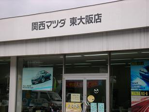 20051023193921.jpg