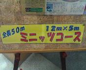 20051108001349.jpg