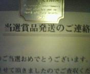 20051116005332.jpg