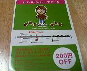 20060308013606.jpg
